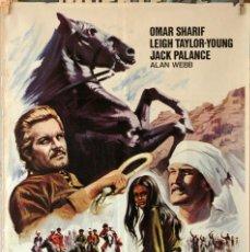 Cine: ORGULLO DE ESTIRPE. OMAR SHARIF-JACK PALANCE. CARTEL ORIGINAL 1971. 70X100. Lote 190591948