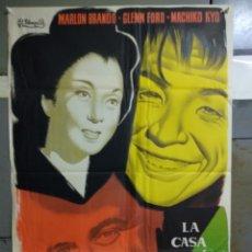 Cine: AAC10 LA CASA DEL TE DE LA LUNA DE AGOSTO MARLON BRANDO POSTER ORIGINAL 70X100 ESTRENO LITOGRAFIA. Lote 190995441