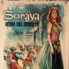 Cine: SORAYA, REINA DEL DESIERTO. CARTEL ORIGINAL 70X100. Lote 191240637