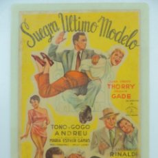 Cine: FOLLETO POSTER SUEGRA ULTIMO MODELO CON JUAN CARLOS THORRY Y ANALIA GADE. Lote 191262605