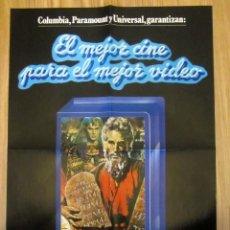 Cine: POSTER CARTEL LOS DIEZ MANDAMIENTOS VIDEO COLUMBIA PARAMOUNT Y UNIVERSAL REVISTA FOTOGRAMAS. Lote 191345476