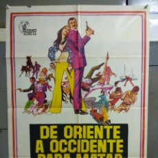 Cine: CDO 033 DE ORIENTE A OCCIDENTE PARA MATAR STANLEY BAKER GERALDINE BAKER POSTER ORIG ESTRENO 70X100. Lote 192896720