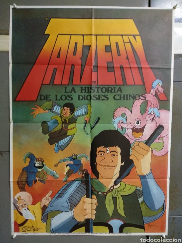 CDO 094 TARZERIX HISTORIA DE LOS DIOSES CHINOS KUNG-FU ANIMACION HELENA POSTER ORIG 70X100 ESTRENO (Cine - Posters y Carteles - Ciencia Ficción)