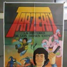 Cine: CDO 094 TARZERIX HISTORIA DE LOS DIOSES CHINOS KUNG-FU ANIMACION HELENA POSTER ORIG 70X100 ESTRENO. Lote 193010047