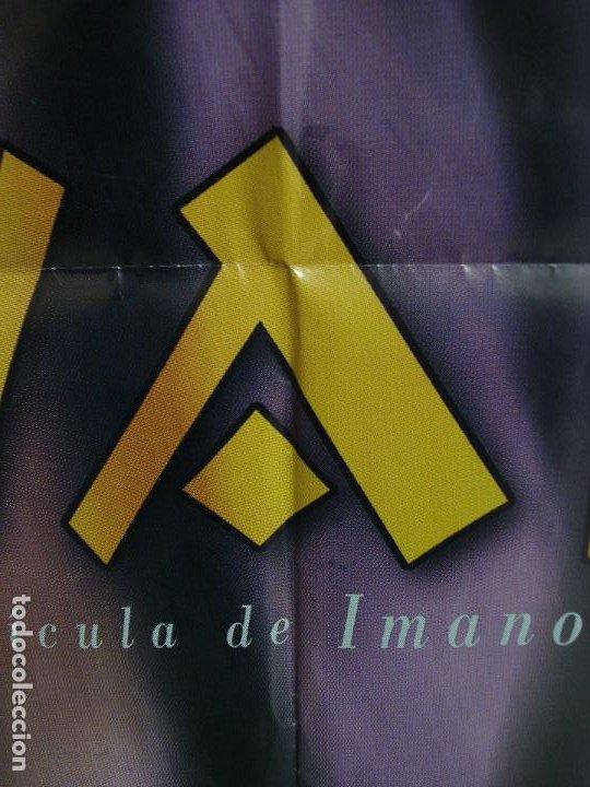 Cine: CDO 217 BWANA ANDRES PAJARES MARIA BARRANCO IMANOL URIBE BLACK CAST POSTER ORIGINAL 70X100 ESTRENO - Foto 5 - 194502900