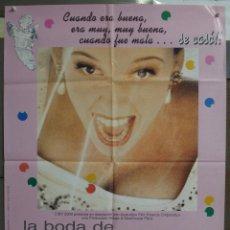 Cine: CDO 246 LA BODA DE MURIEL TONI COLLETTE POSTER ORIGINAL ESTRENO 70X10. Lote 194581863