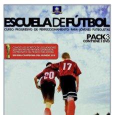 Cine: 3 DVD PRECINTADOS - ESCUELA DE FUTBOL. CURSO PROGRESIVO PERFECCIONAMIENTO PARA JOVENES FUTBOLISTAS. Lote 194597223