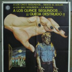 Cine: CDO 290 ABRAZO MORTAL MAX KALMANOWICZ POSTER ORIGINAL 70X100 ESTRENO. Lote 194710868