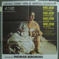 Cine: CDO 302 GRITOS Y SUSURROS INGMAR BERGMAN POSTER ORIGINAL 70X100 ESTRENO. Lote 194774180
