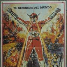 Cine: CDO 306 MANZINTER INFRAMAN SUPERHEROE SHAW BROTHERS POSTER ORIGINAL 70X100 ESTRENO. Lote 194879036