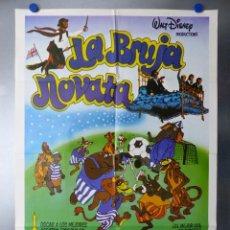 Cine: LA BRUJA NOVATA, WALT DISNEY - AÑO 1981. Lote 194948511