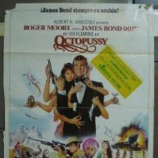 Cine: CDO 336 OCTOPUSSY JAMES BOND 007 ROGER MOORE POSTER ORIGINAL 70X100 ESTRENO. Lote 195084703