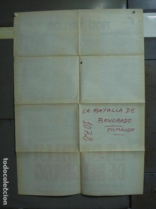 Cine: CDO 348 LA BATALLA DE BELGRADO ROD TAYLOR ADAM WEST POSTER ORIGINAL 70X100 ESTRENO - Foto 9 - 195092783