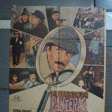 Cine: CDO 481 LA VENGANZA DE LA PANTERA ROSA PETER SELLERS POSTER ORIGINAL 70X100 ESTRENO. Lote 195324886