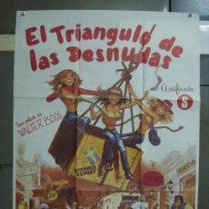 Cine: CDO 488 EL TRIANGULO DE LAS DESNUDAS WALTER BOOS POSTER ORIGINAL ESTRENO 70X100. Lote 195380631