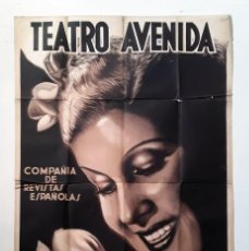 Cine: CARTEL ORIGINAL LITOGRAFICO GLORIA GUZMAN - COMPAÑIA DE REVISTAS ESPAÑOLA TEATRO AVENIDA. Lote 195400262