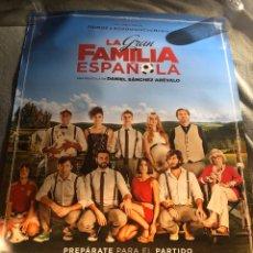 Cine: FAMILIA ESPAÑOLA POSTER CINE 70X100CM. Lote 195457496