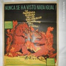 Cine: GIGANTIS EL MONSTRUO DEL FUEGO - 110 X 75CM - LITOGRAFICO. Lote 196143772