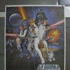 Cinéma: CDO 546 LA GUERRA DE LAS GALAXIAS STAR WARS GEORGE LUCAS POSTER ORIGINAL 70X100 ESPAÑOL R-86. Lote 196169170