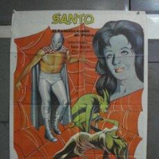 Cine: CDO 549 SANTO ATACAN LAS BRUJAS ENMASCARADO DE PLATA WRESTING MARCO POSTER ORIGINAL 70X100 ESTRENO. Lote 196173171