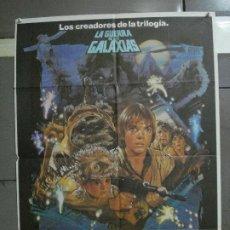 Cinéma: CDO 590 LA AVENTURA DE LOS EWOKS GEORGE LUCAS POSTER ORIGINAL 70X100 ESTRENO. Lote 196230953
