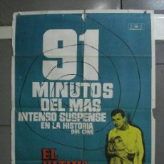 Cine: CDO 600 EL ULTIMO VIAJE PETER ROBERT STACK DOROTHY MALONE MAC POSTER ORIGINAL 70X100 ESTRENO. Lote 196232801