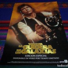 Cine: CARTEL STAR WARS TRILOGÍA LA GUERRA DE LAS GALAXIAS EDICIÓN ESPECIAL VÍDEO 1997. HAN SOLO YODA. RARO. Lote 196495946