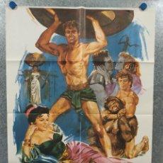 Cinéma: LAS AVENTURAS DE HERCULES. JAYNE MANSFIELD, MICKEY HARGITAY, MASSIMO SERATO AÑO 1977 POSTER ORIGINAL. Lote 196605461