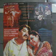 Cine: CDO 661 AL SON DE LA MARIMBA FERNANDO SOLER SARA GARCIA POSTER ORIGINAL 70X100 ESPAÑOL R-73. Lote 196990788