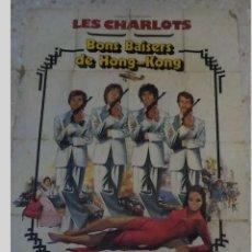 Cine: ANTIGUO CARTEL DE CINE FRANCES.LES CHARLOTS.GRAN TAMAÑO.. Lote 197193717