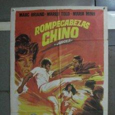 Cine: CDO 723 ROMPECABEZAS CHINO MARC BRIAND MARILU TOLO POSTER ORIGINAL 70X100 ESTRENO. Lote 197429607