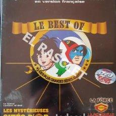 Cine: MAGNIFICA CAJA CON MÁS DE 30 HORAS DE DIBUJOS ANIMADOS FORMATO DVD - VERSIÓN EN FRANCÉS. Lote 198039890