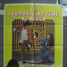Cine: CDO 864 LA SERPIENTE NO TEME AL AGUILA JACKIE CHEN KARATE KUNG FU POSTER ORIGINAL ESTRENO 70X100. Lote 198118036