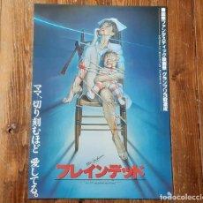 Cine: BRAINDEAD PETER JACKSON CARTEL ORIGINAL DE ESTRENO JAPONÉS 1993 NO REPRODUCCIÓN RARO!!!. Lote 198186012