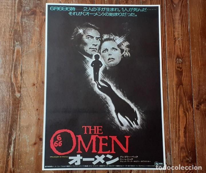 THE OMEN (LA PROFECÍA) GREGORY PECK, RICHARD DONNER CARTEL ORIGINAL JAPONÉS 1976 NO REPRO (Cine - Posters y Carteles - Terror)