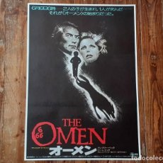 Cine: THE OMEN (LA PROFECÍA) GREGORY PECK, RICHARD DONNER CARTEL ORIGINAL JAPONÉS 1976 NO REPRO. Lote 198192408