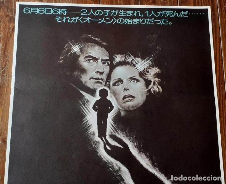 Cine: THE OMEN (LA PROFECÍA) GREGORY PECK, RICHARD DONNER cartel original JAPONÉS 1976 NO REPRO - Foto 2 - 198192408
