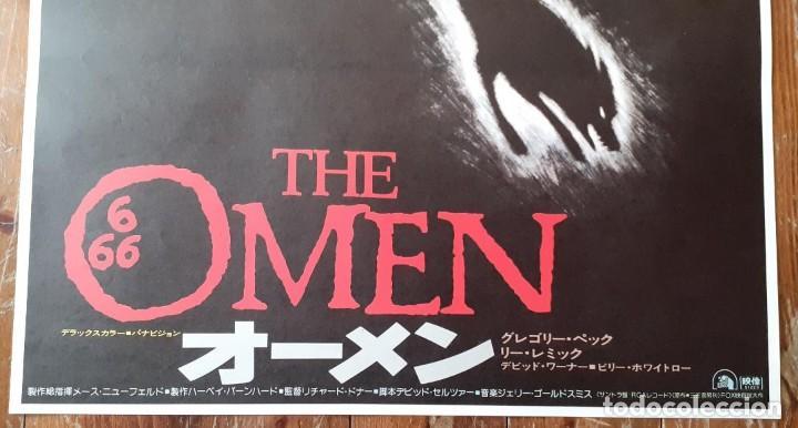 Cine: THE OMEN (LA PROFECÍA) GREGORY PECK, RICHARD DONNER cartel original JAPONÉS 1976 NO REPRO - Foto 3 - 198192408