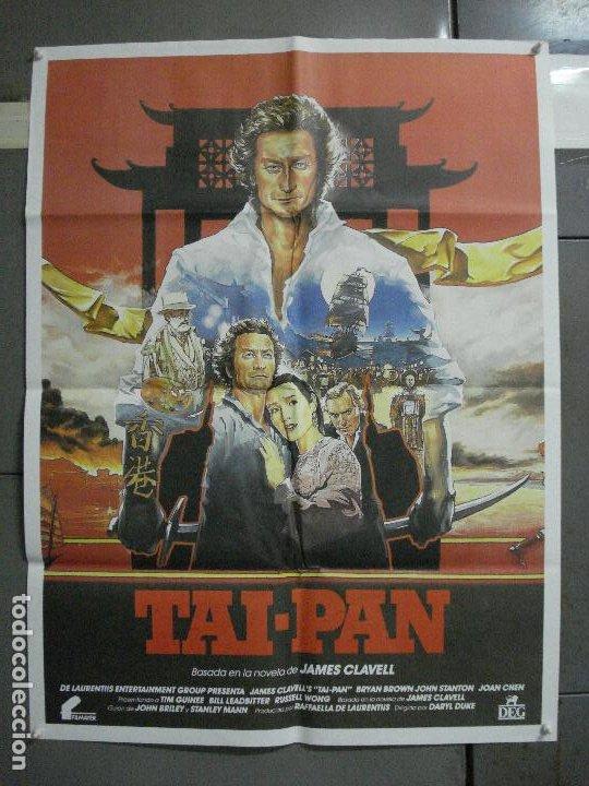 CDO 1031 TAI-PAN BRYAN BROWN JOAN CHEN JAMES CLAVELL POSTER ORIGINAL 70X100 ESTRENO (Cine - Posters y Carteles - Aventura)