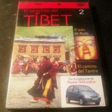 Cine: DVD EL LABERINTO DEL TIBET 2. Lote 287790523