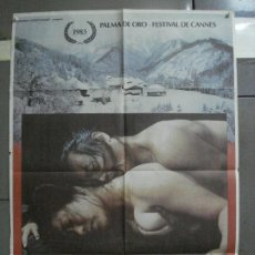 Cine: CDO 1092 LA BALADA DE NARAYAMA SHOHEI IMAMURA CINE JAPONES POSTER ORIGINAL ESTRENO 70X100. Lote 198836777