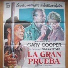 Cine: CARTEL CINE LA GRAN PRUEBA GARY COOPER DOROTHY MC GUIRE 1982 C1775. Lote 199002598
