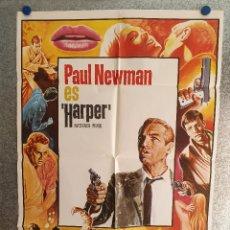 Cine: HARPER, INVESTIGADOR PRIVADO. PAUL NEWMAN, LAUREN BACALL, JULIE HARRIS AÑO 1976. POSTER ORIGINAL. Lote 199651646