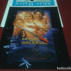 Cine: POSTER A4 ( STAR WARS - LA GUERRA DE LAS GALAXIAS ). Lote 199683510