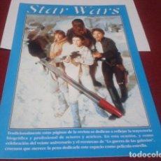 Cine: SUPLEMENTO 12 PAGINAS DE REVISTA CON PÓSTER ( STAR WARS - LA GUERRA DE LAS GALAXIAS ) 1992. Lote 199683758