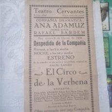 Cine: CARTEL TEATRO CERVANTES AEL CIRCO DE LA VERBENA. Lote 200064101