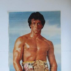 Cine: CARTEL POSTER: ROCKY - SYLVESTER STALLONE. Lote 200512422