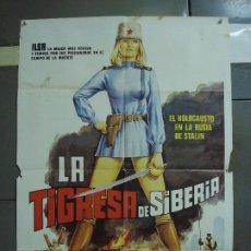 Cine: CDO 1491 LA TIGRESA DE SIBERIA ILSA DYANNE THORNE ORIGINAL 70X100 DE ESTRENO. Lote 201314481