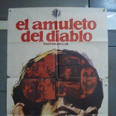 Cine: CDO 1505 EL AMULETO DEL DIABLO LEONARD NIMOY PHILIP LEACOCK JANO POSTER ORIGINAL ESTRENO 70X100. Lote 201316383