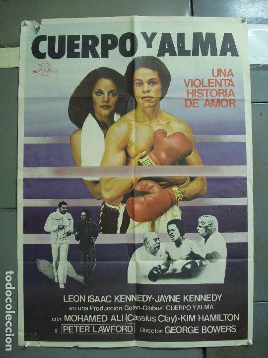 CDO 1905 CUERPO Y ALMA MUHAMMAD ALI CASSIUS CLAY BOXEO POSTER ORIGINAL 70X100 ESTRENO (Cine - Posters y Carteles - Deportes)